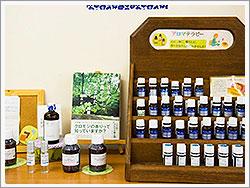 お気に入りの香りを毎日の生活に。ありす薬局のアロマ&ハーブ教室